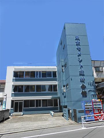 東京セメント建材協同組合