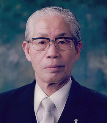 九代理事長 渡邊 貞夫氏